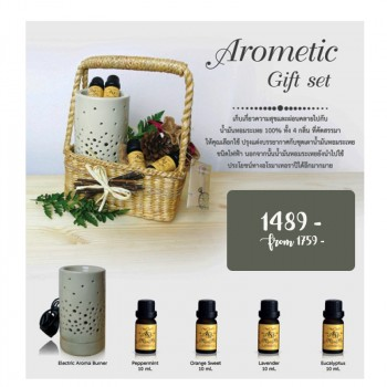 AROMATIC GIFT SET : GS-04-18