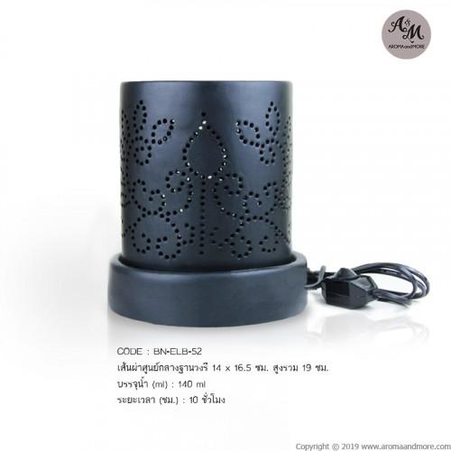Oval Electric Aroma Burner...