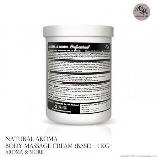 Natural Body Massage Cream...