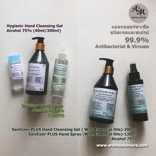 Hygienic Hand Cleansing Gel...