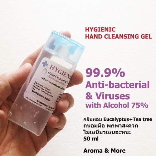 Hygienic Hand Cleansing Gel...