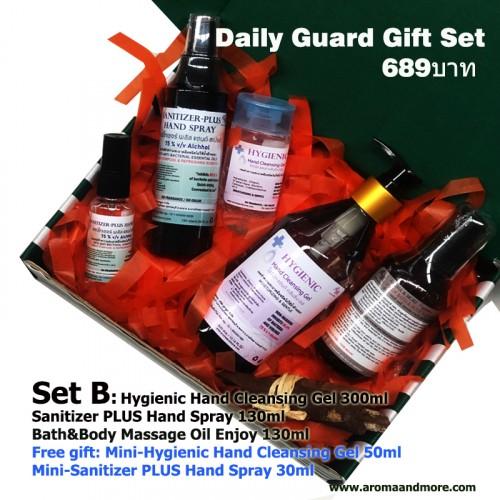 Gift Set  AROMA & MORE --...