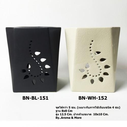 Aroma Ceramic Burner- Black...