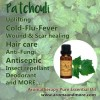 Patchouli Essential Oil,...